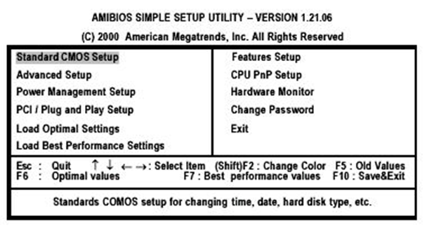 BIOS-Main-Menu-Page